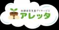 横浜市の放課後等デイサービス【アレッタ】